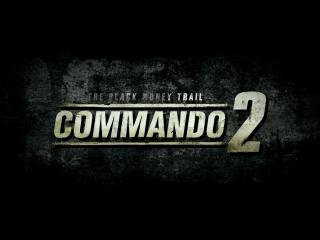 Трейлер Фильма: Коммандо 2: По следам чёрных денег / Commando 2: The Black Money Trail (2017)