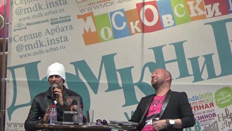 Свами Даши-победитель 17 сезона Битвы экстрасенсов на ТНТ книга Перерождение