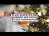 Шинэ жилийн Монгол 20 дуу + Үгтэй | ШИНЭ ОНЫ МЭНД ХҮРГЬЕ!