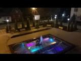 Ищу тебя Хасавюрт  Центр города. Световой фонтан.