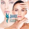 Аппаратная косметология ДАНКОС Новосибирск