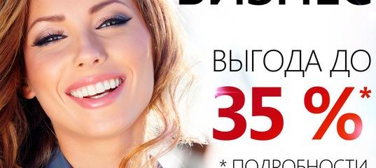 Личный кабинет батель косметика официальный сайт