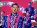Staroetv Угадай мелодию 80 ОРТ, 1997 Сергей Ливанов, Лариса Жигулина, Петр Германов