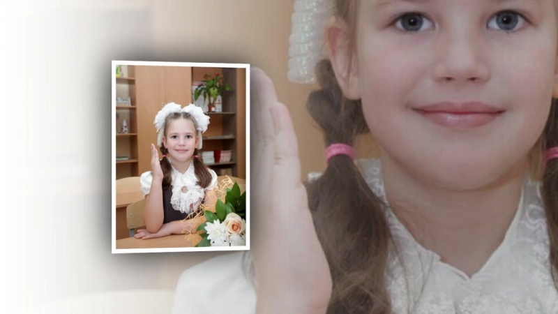 Василиса, первый раз в 1 класс.