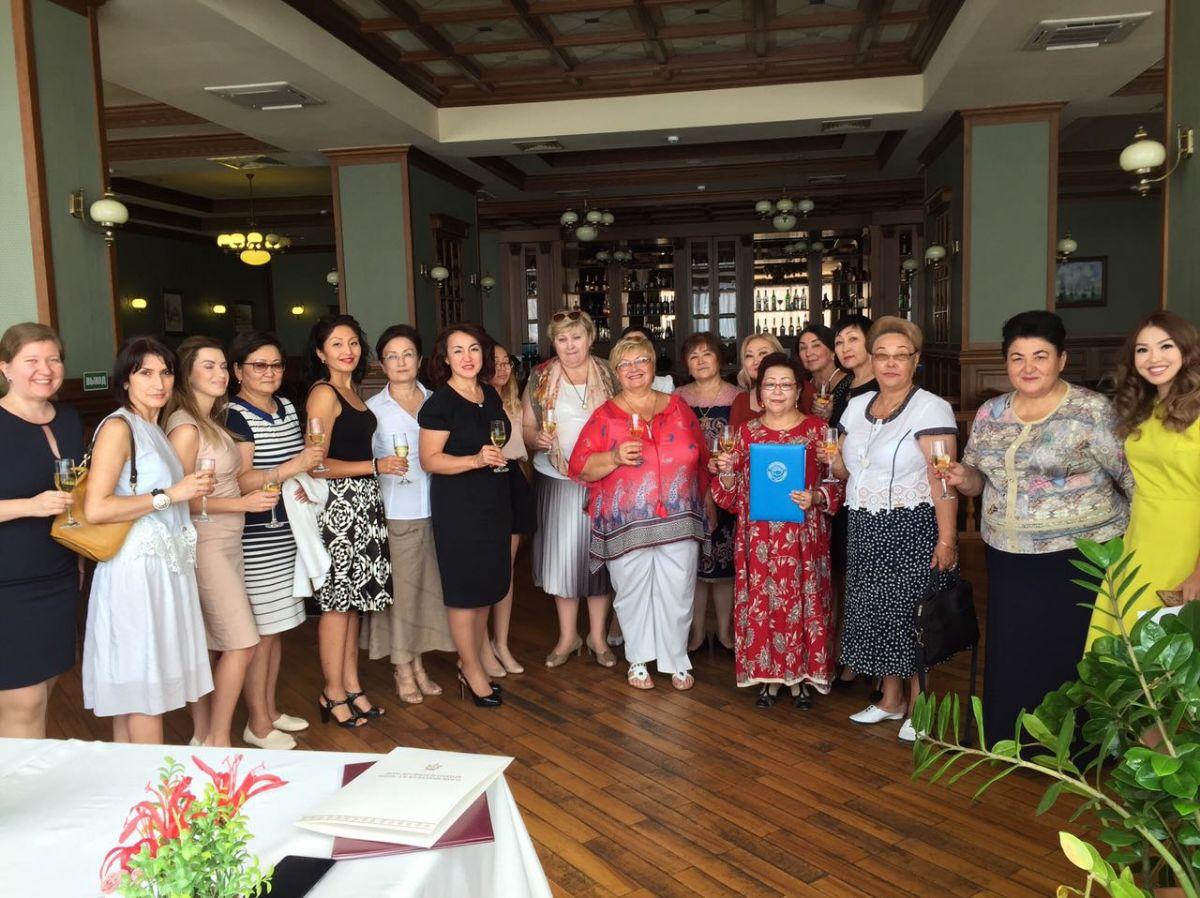 II Международный женский форум «Энергия будущего: женщины, бизнес и глобальная экономика»