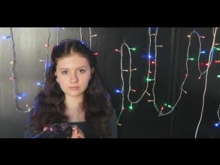 Anastasia ASMR - АСМР с конфеткой, звуки рта, итинг. ASMR eating candy, mouth sounds