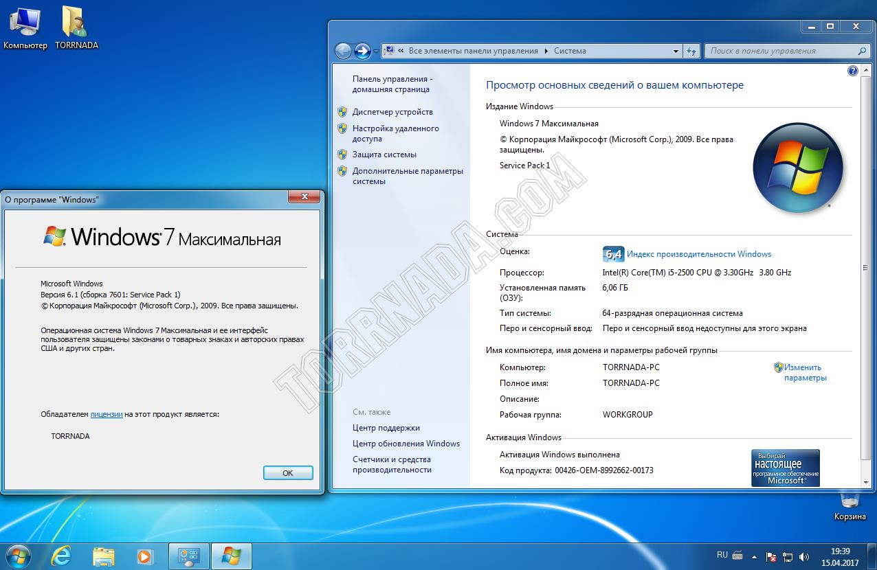 Windows 7 SP1 Ultimate DUAL-BOOT OEM by Generation2 (x86/x64) скачать торрент с rutor org