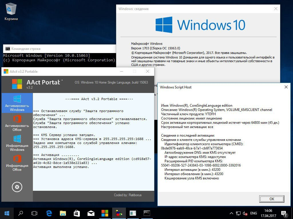 Windows 10 (v1703) RUS-ENG x86-x64 -20in1- KMS-activation (AIO) скачать торрент