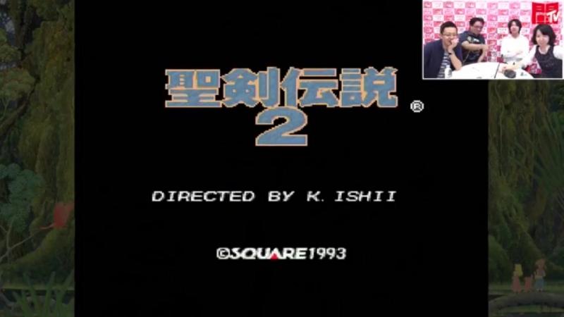 Lots of Seiken Densetsu Collection footage
