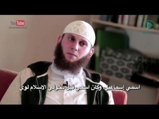История принятия ислама тем, чьей религией была музыка | Кораном я наставлен