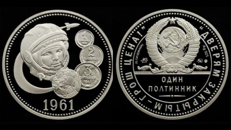 Наш новый рубль-сов фильм о денежной реформе 1961г