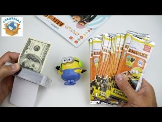 ОГО!! КАРТОЧКИ ГАДКИЙ Я3 И АЛЬБОМ. МИНЬОНЫ. DESPICABLE ME 3 TRADING CARDS. MINIONS - СПЕЦЗАКАЗ