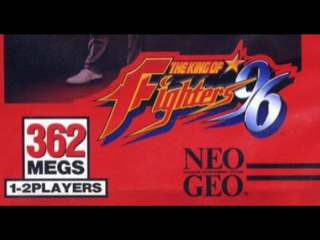 Neo Geo The King of Fighters '96 (pandora box 4)