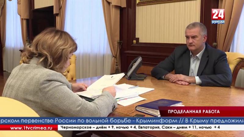 Уже несколько недель вице-премьеры крымского правительства проводят выездные приёмы граждан в разных уголках Крыма