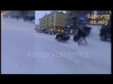 #ВоркутаНеМёд | Когда на остановку в Воркуте вместо автобуса приезжают олени
