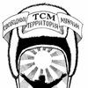Территория свободных мужчин (ex. Шапка Ушанка)