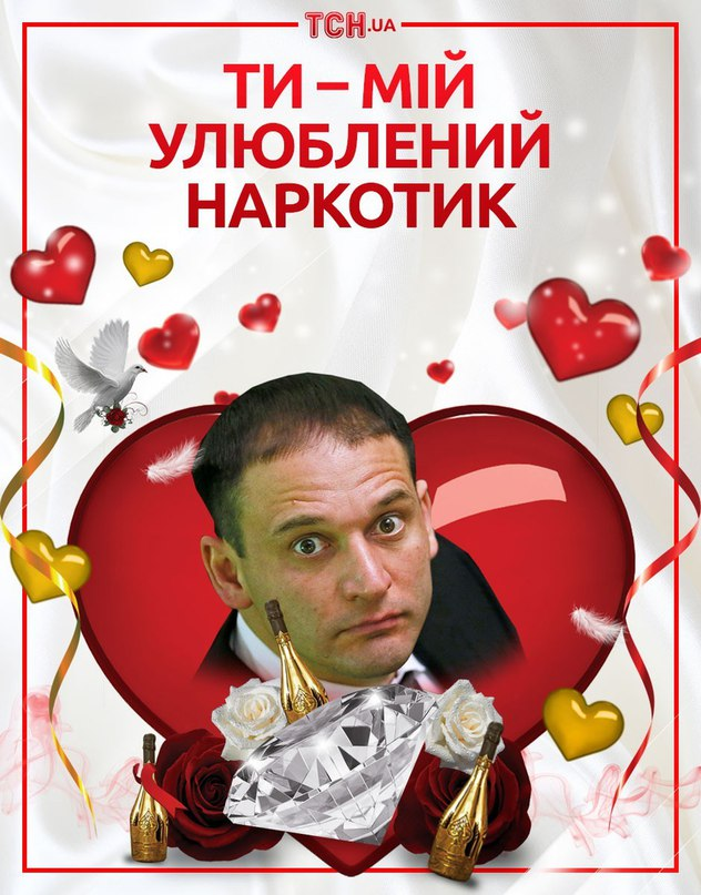 Виктор Стрельчук | Sofia