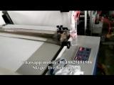 A3  A4 paper cutting machine