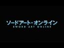 Osu! SAO 1 Season 2 Opening
