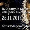 BJD-party Санкт-Петербург, 2018