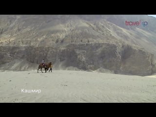 Visit Kashmir Valley / Путешествие в Кашмир