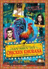 Кхурана и его фирменный рецепт / Luv Shuv Tey Chicken Khurana (2012)