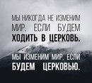 Сергей Корнилов фото #22