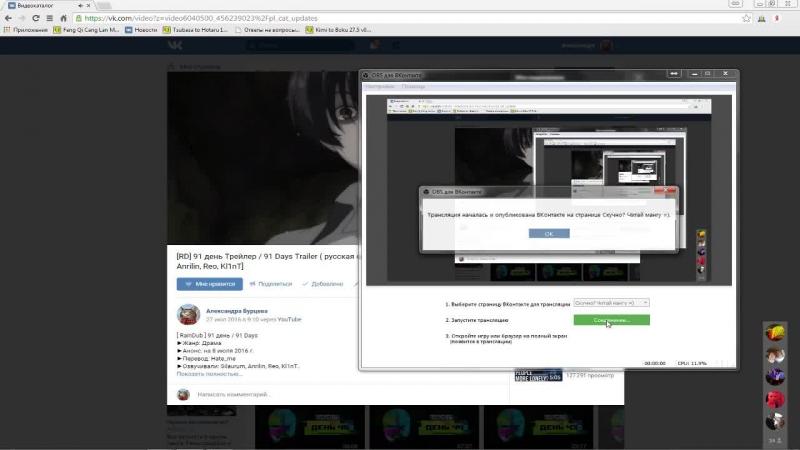 Live Скучно Читай мангу = смотреть онлайн без регистрации