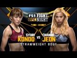 Fight Night Japan Syuri Kondo vs Chanmi Jeon