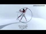 Sia - The Greatest #WeAreYourChildren Subtitulado _ Traducido al Español