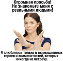 Анастасия Григорьева фото #17