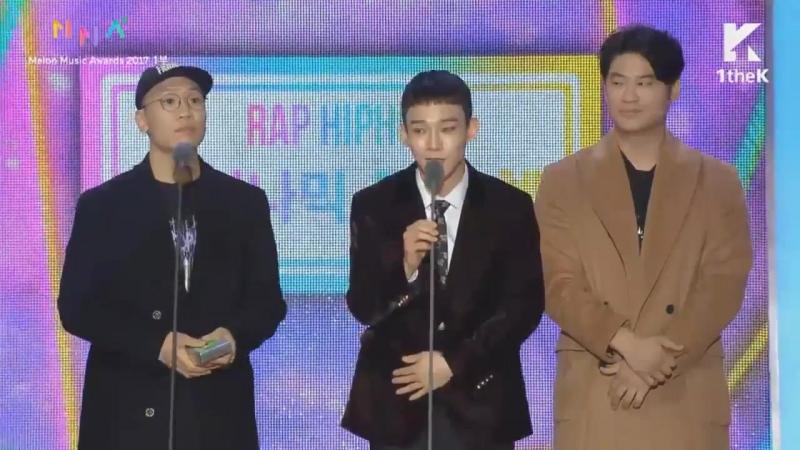 [CUT] 171202 Melon Music Awards: Best Rap/Hiphop — Nosedive @ EXO's Chen x Dynamic Duo