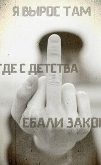 Илья Сеньков, 20 января 1994, Витебск, id218310747
