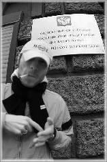 Например Сергей, Санкт-Петербург, id125543280