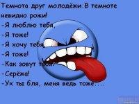 Love Best, 1 апреля , Николаев, id33184346