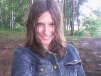 Светлана Торбосова, 4 декабря 1987, Озерск, id117246033