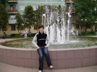 Алексей Мартыненко, 7 сентября 1994, Днепропетровск, id120218159