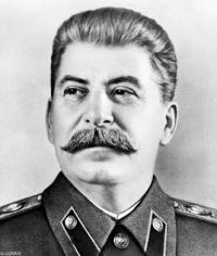 Иосиф Сталин, 12 августа , Москва, id123243765