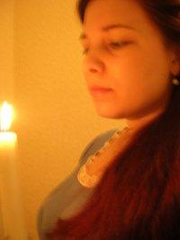 Мария Артемьева, 5 апреля , Нижний Новгород, id17875557