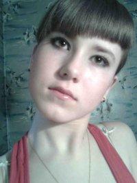 Анастасия Саркисян, 4 августа 1997, Оренбург, id71730084