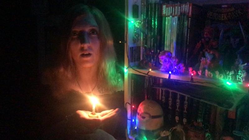 Арабелла Снежная - «Пока горит свеча»