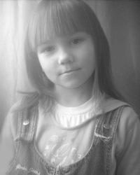 Александра Брага, Минск, id106568731