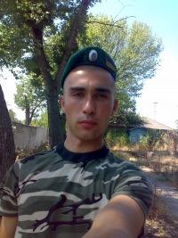 Игорь Сали, 11 ноября 1994, Рени, id127507174