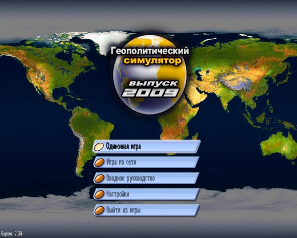 Geopolitical Simulator 2 Rulers of Nations - PC Game