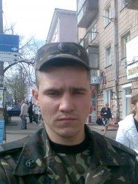 Леша Ященко, 20 июня 1992, Чернигов, id38600125