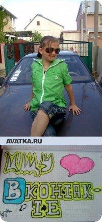 http://cs840.vkontakte.ru/u43348332/a_80db02bb.jpg