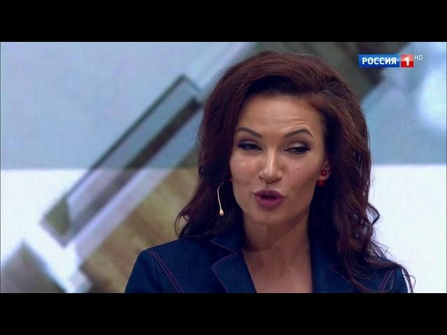 Судьба человека с Борисом Корчевниковым. Эвелина Бледанс: я идеальная женщина
