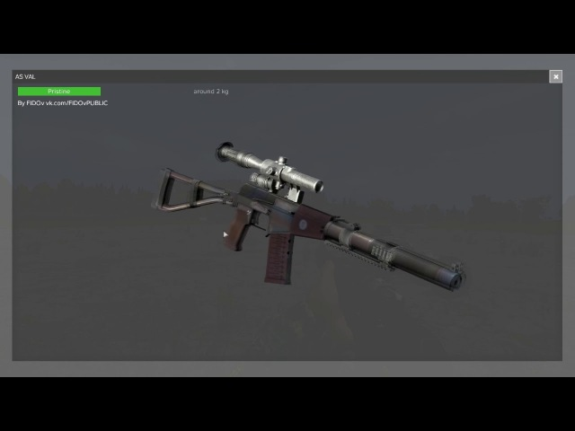 DayZ: AS VAL