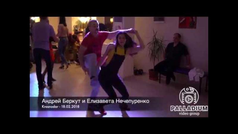 Salsa. Андрей Беркут и Елизавета Нечепуренко