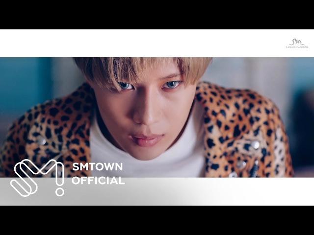 TAEMIN 태민 'Press Your Number' MV